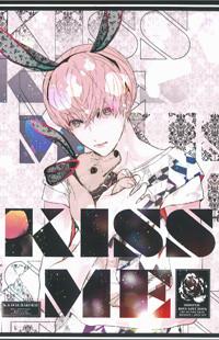 Eigyou Nika! dj - Kiss Me