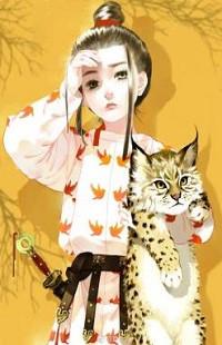 Shi Yi Lu