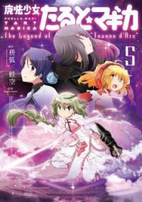 Mahou Shoujo Tart Magica - The Legend of