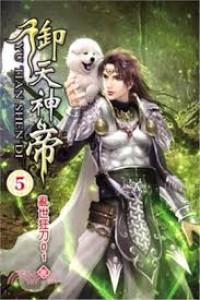 Immortal God Emperor (Novel)