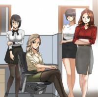 My Office Ladies