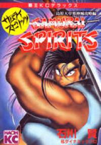 Samurai Spirits: Shimabara Amakusa Jashin Shiro Kouryaku-hen