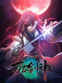 Everlasting God of Sword