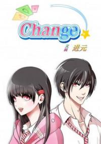 Change (JinYuan)