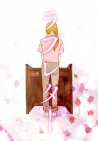 Love Letter (OZAKI Kaori)