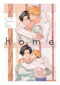 Home (TSUYUKI Yuruko)