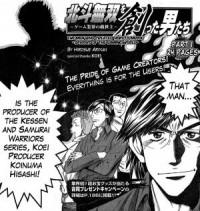 The Men Who Created Hokuto Musou