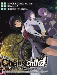 Chaos;Child Comic Trailer