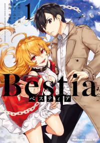 Bestia (SANDA Makoto)