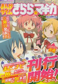 Manga Time Kirara Magica