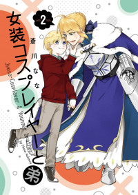 Josou Cosplayer ni Otouto ga Dekiru Manga