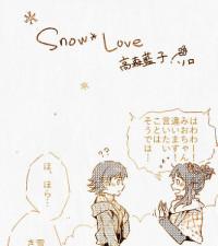 THE iDOLM@STER Cinderella Girls - MioAi Snow (Doujinshi)