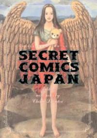 Secret Comics Japan