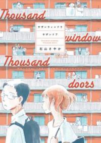 Thousand Windows, Thousand Doors