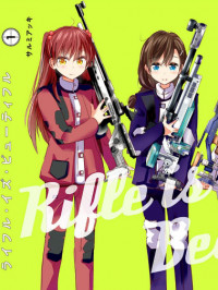 Rifle Is Beautiful