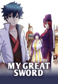 My Great Sword