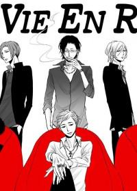 La Vie en Rose (KATSURA Komachi)