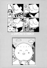 Shi (Shirohata March)