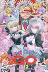 Fate/Grand Order dj - T*Moon Complex GO