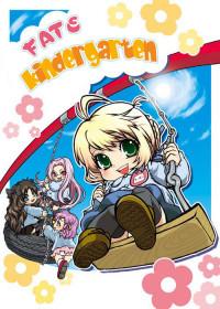 Fate/Stay Night dj - Fate Kindergarten