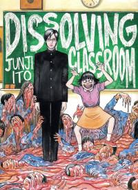 Dissolving Series