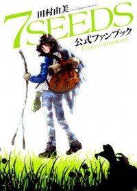 7 Seeds Fanbook ~Edge of Emotions~