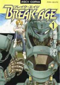 Break-Age