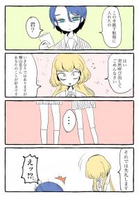 Hoshi and Yozora