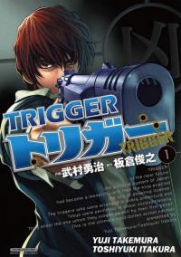 Trigger (TAKEMURA Yuuji)