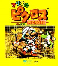 Mario's Picross