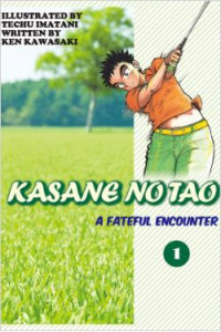 Kasane no Michi