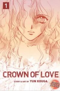 Renai Crown