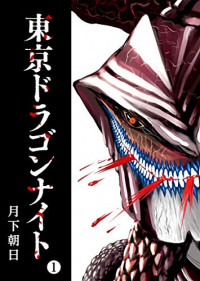 Tokyo Dragon