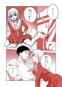 Oji-san ga Joshi sei ni Warui Koto wo Oshieru