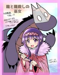 The Dragon And The Dragon Slayer Priestess