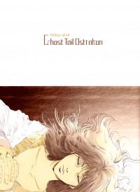 Tribal Gear - Ghost Tail Ostrakon