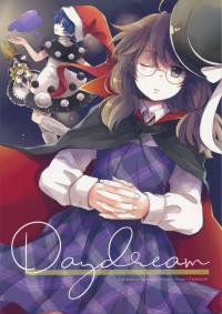 Touhou - Day Dream (Doujinshi)