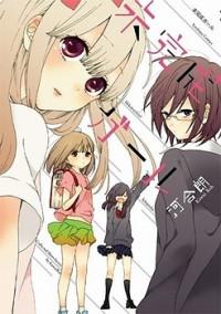 Mikansei Girl