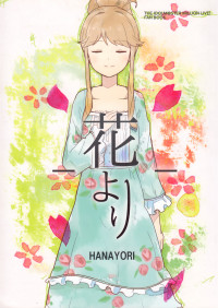 THE iDOLM@STER Million Live! - Hanayori (Doujinshi)