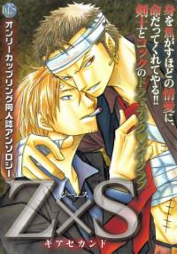 One Piece dj - ZxS (K-Book Selection)