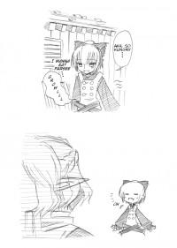 Touhou - I Want to Eat Parsee - More (Doujinshi)