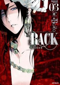 Rack - 13-kei no Zankoku Kikai