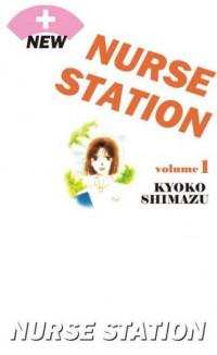 Shin Nurse Station