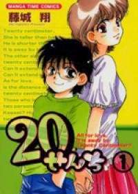 20 Senchi