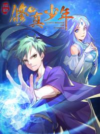 Young Sorcerer Master