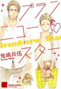 Brand-new Star
