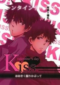 Ookiku Furikabutte dj - Valentine*s Day Kiss