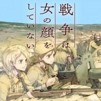 War's Unwomanly Face