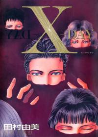 X-Day (TAMURA Yumi)