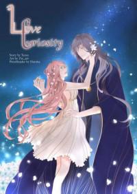 Love Curiosity: Hades x Persephone